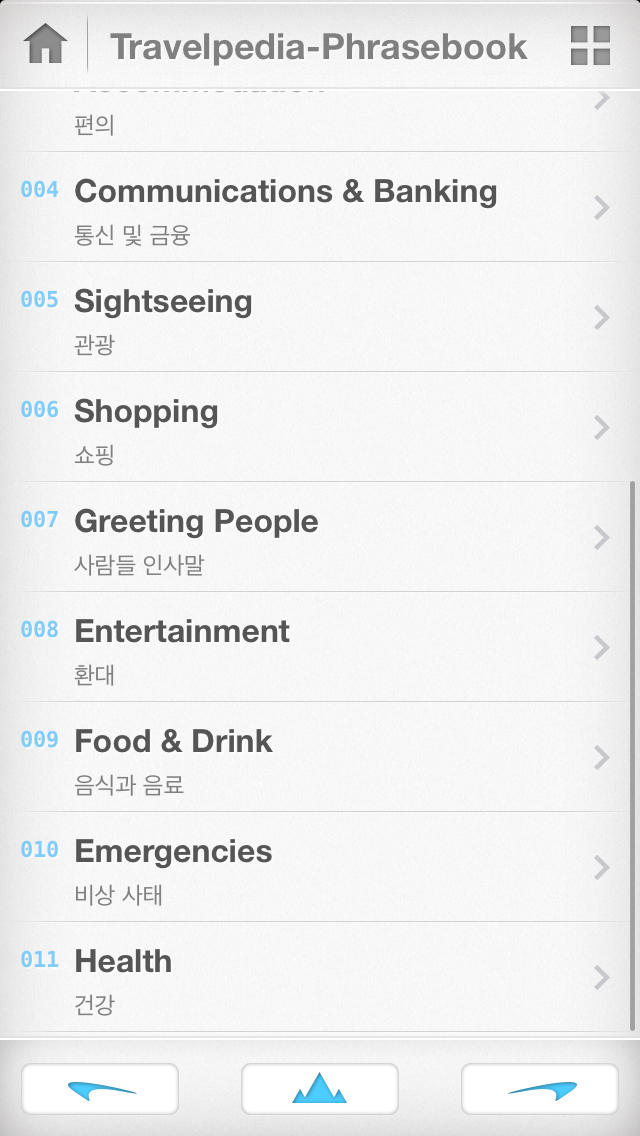 Korean Travel Phrasebook screenshot 2