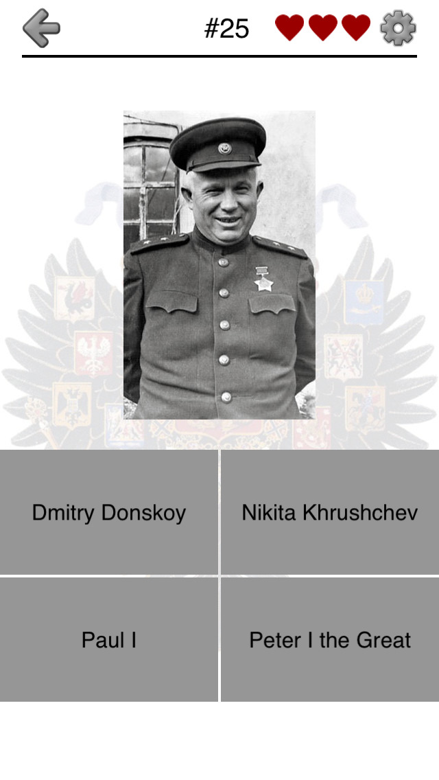 Russian and Soviet Leaders screenshot 4