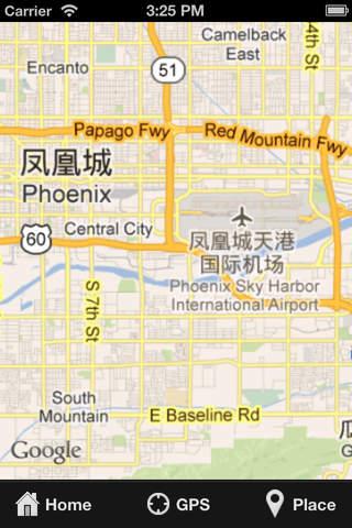 Phoenix Travel Map (USA) screenshot 4