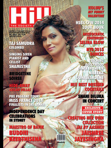 Hi Magazine screenshot 5