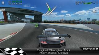 Sports Car Challenge 2 screenshot 5