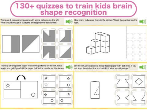 Preschool and Kindergarten brain development quizzes for