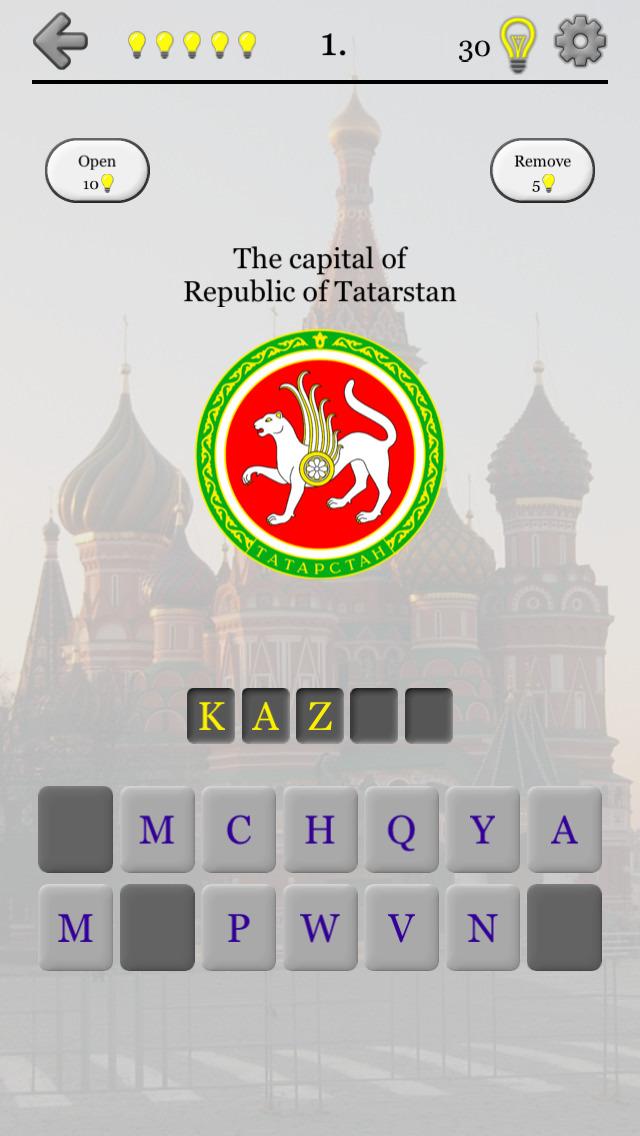 Russian Regions: Quiz on Maps & Capitals of Russia screenshot 2