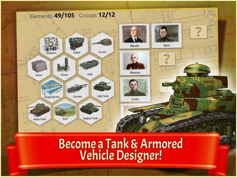 Doodle Tanks™ Gears HD screenshot 2