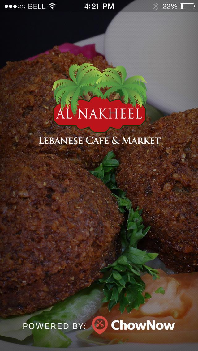Al Nakheel screenshot 1
