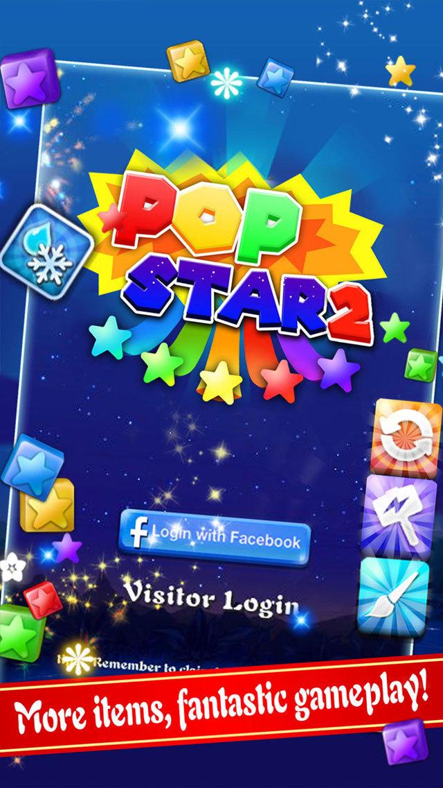 PopStar2Social screenshot 1