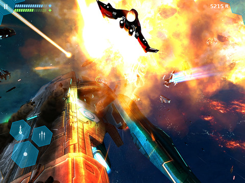 Star Horizon screenshot 6