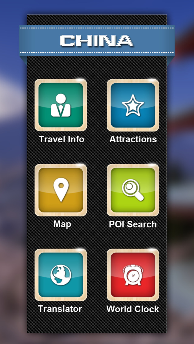 China Travel Guide screenshot 2