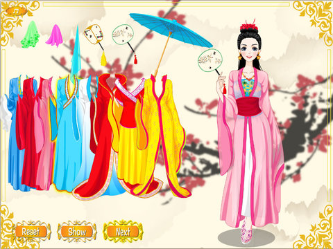 Chinese Ancient Princess screenshot 7