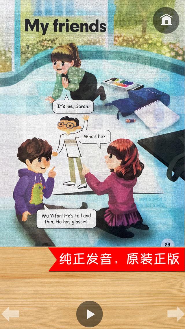 PEP人教版小学英语四年级上册同步教材点读机 screenshot 5