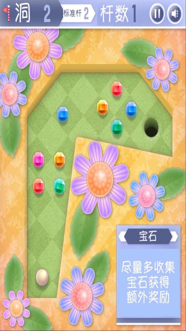 MiniPutt 3In1 (迷你推杆3合1) screenshot 2