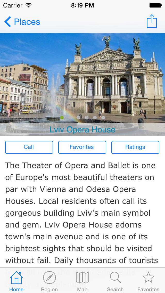 Ukraine Travel Guide and Offline Map screenshot #4