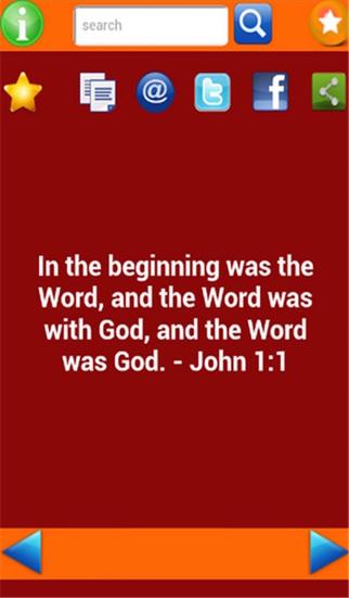 Bible Verses - Daily Quotes screenshot 2