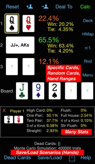 PokerCruncher - Advanced Odds screenshot 1