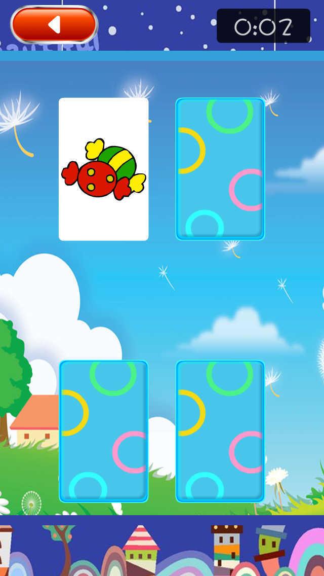 学前幼儿记忆比拼 screenshot 2