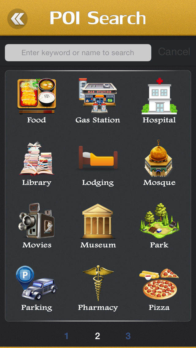 Savannah Tourism Guide screenshot 5