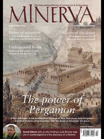 Minerva (Magazine) screenshot 6
