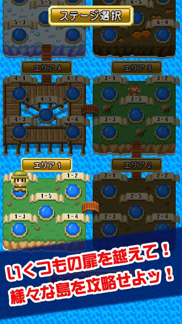 ピコピコ!探検ランド screenshot 3