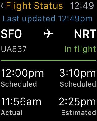 United Airlines screenshot 13