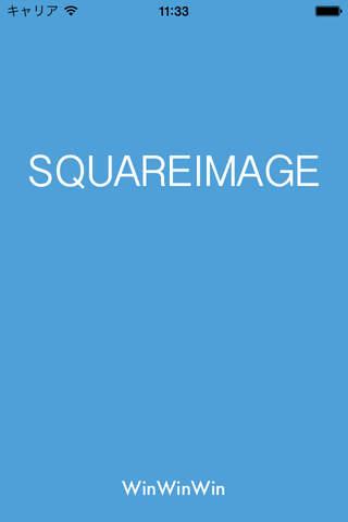 正方形画像 かんたん加工で正方形にまとめて変換しちゃおう! - náhled