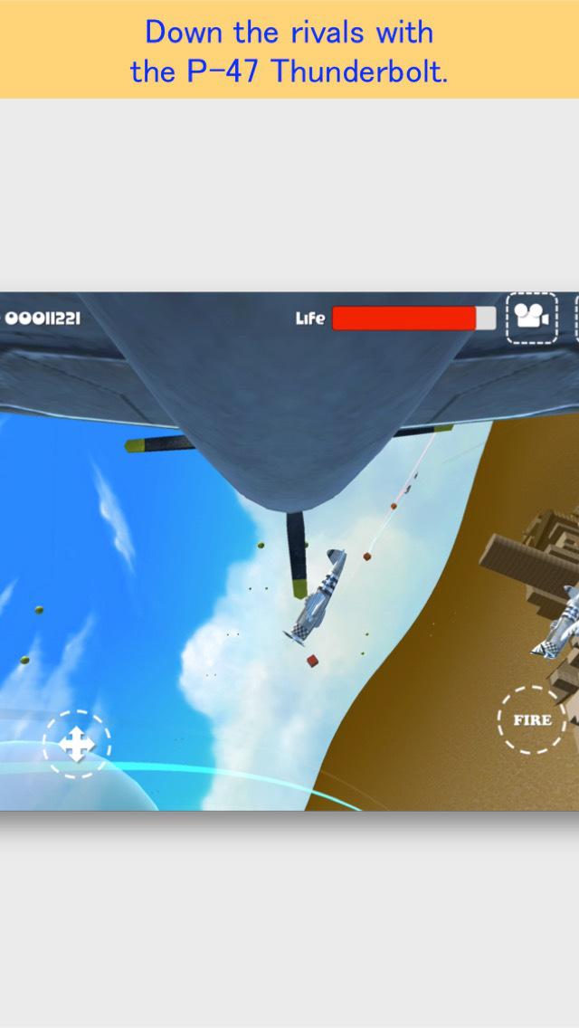 Akiba Dog Fight FREE screenshot 2