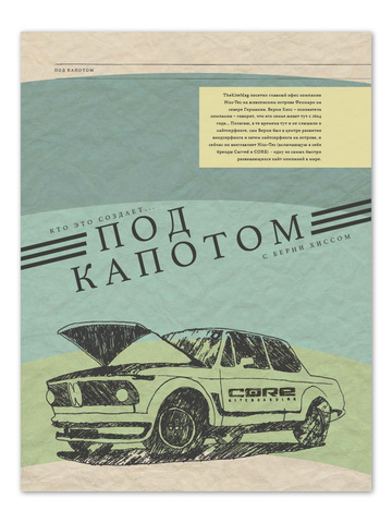 TheKiteMag - Международный журнал о кайтсерфинге screenshot 10