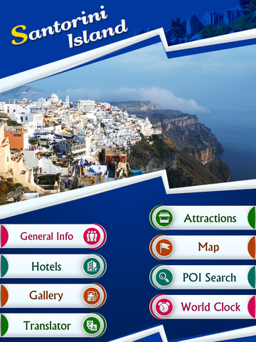 Santorini Tourism Guide screenshot 7