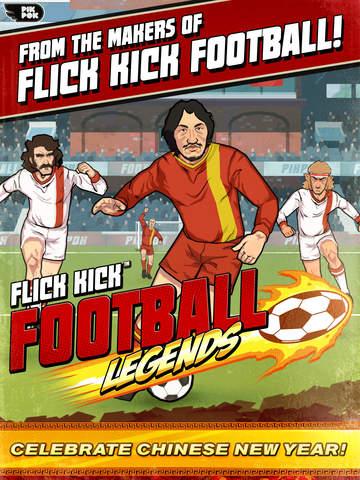 Flick Kick Football Legends screenshot #1