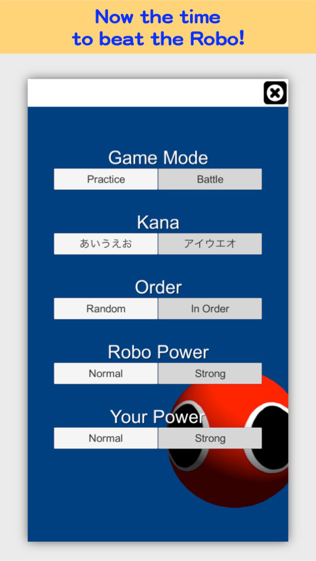Writing Order Hiragana/Katakana screenshot 5