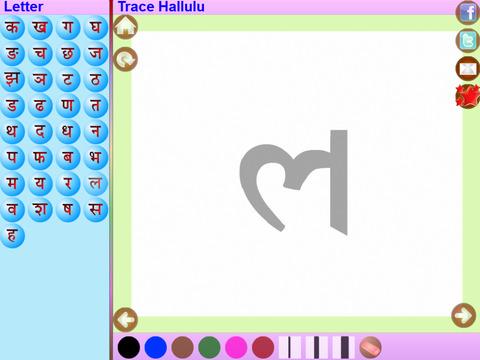 Trace Marathi And English Alphabets Kids Activity screenshot 4