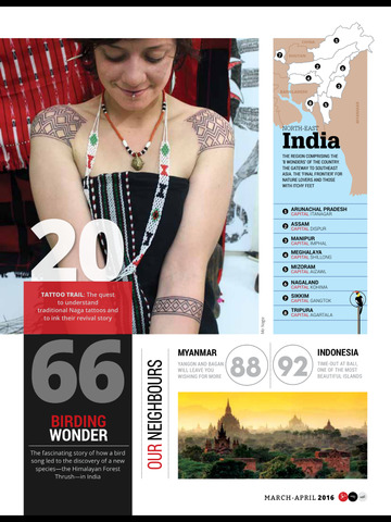 Discover India's Northeast screenshot 8