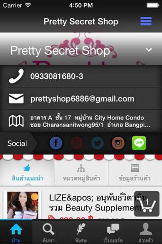Pretty Secret Shop - náhled