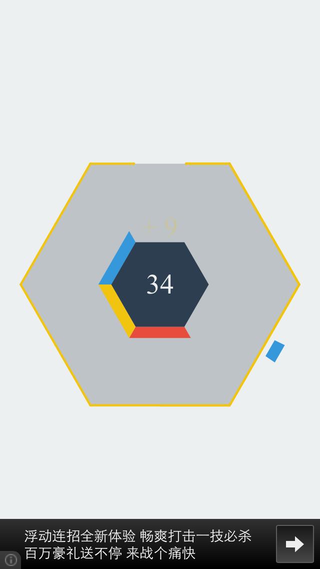 Fantastic Hexagon - Interesting Elimination Game Challenge Your Reaction screenshot 5
