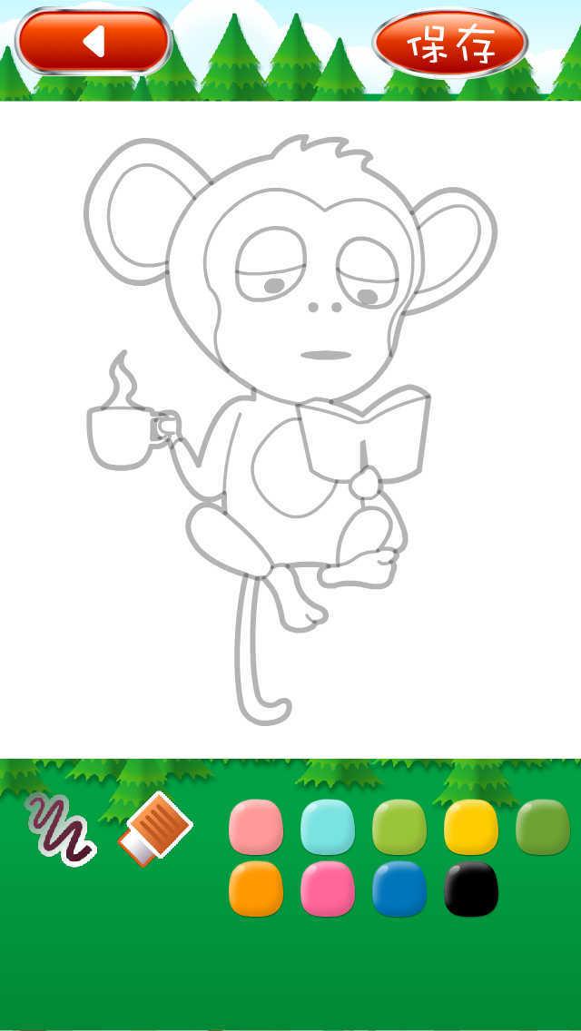 少儿动物简笔画 screenshot 3