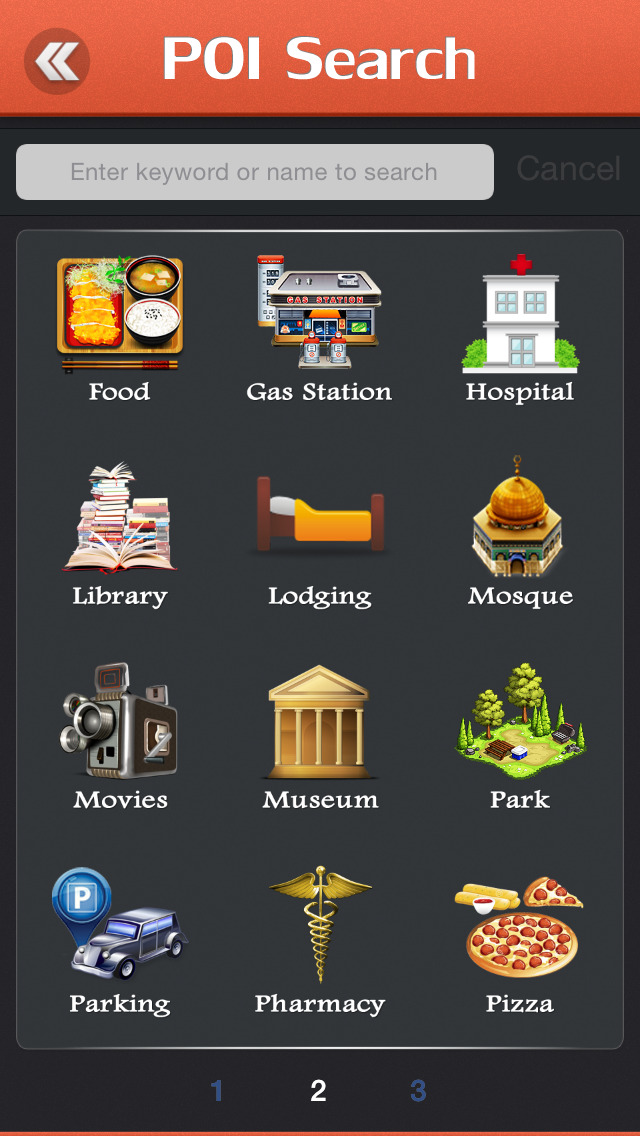 Angkor Wat Travel Guide screenshot 5