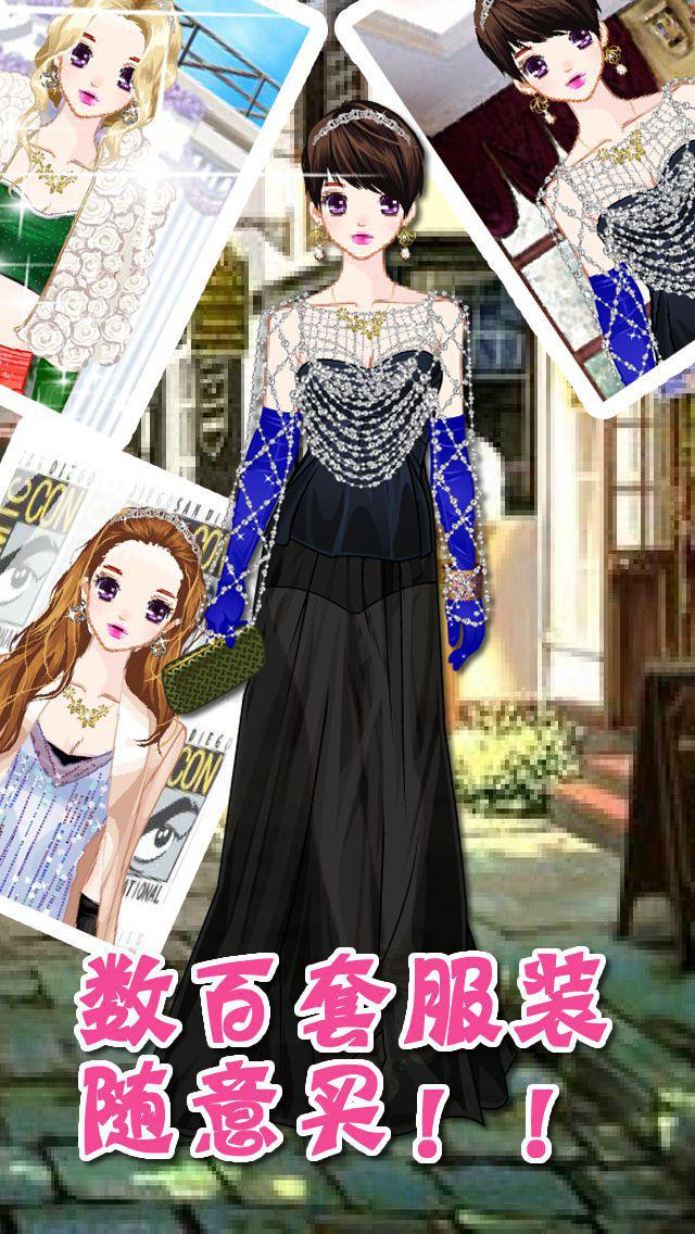 时尚换装-女生换装养成游戏 screenshot 3
