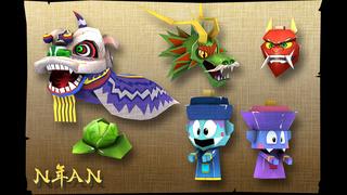 Nian screenshot 1