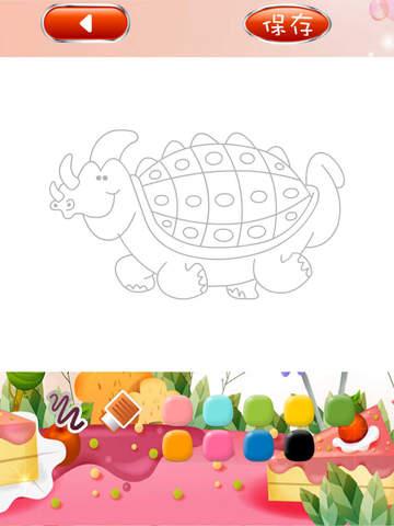 超级恐龙简笔画 screenshot 8