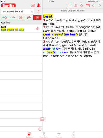 English - Korean Berlitz Basic Dictionary screenshot 7
