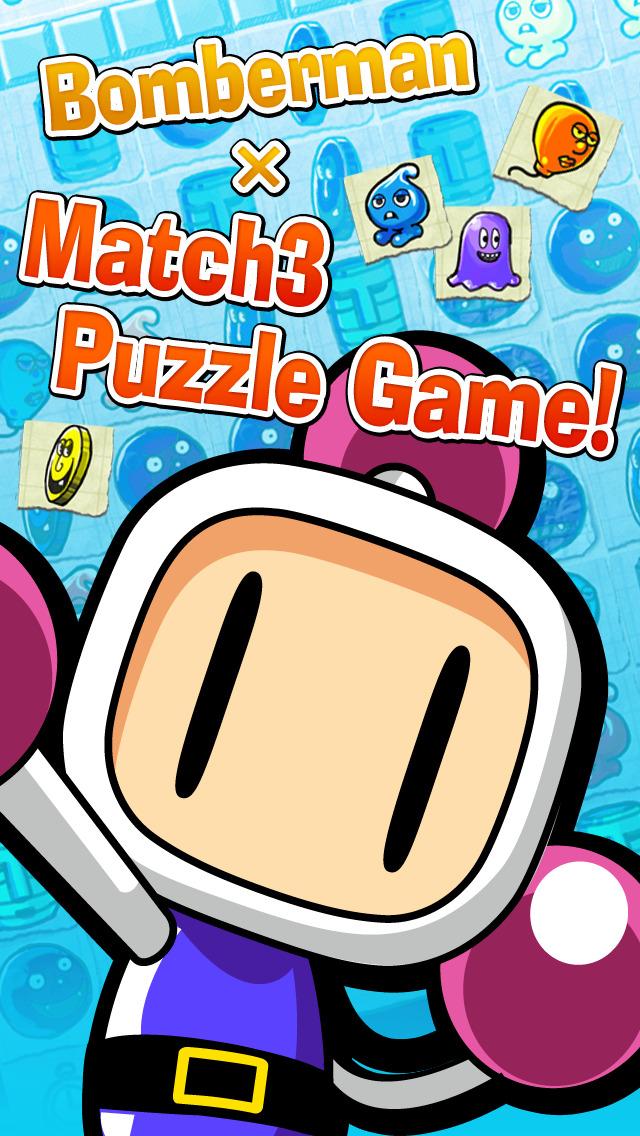 Bomberman Chains screenshot 5