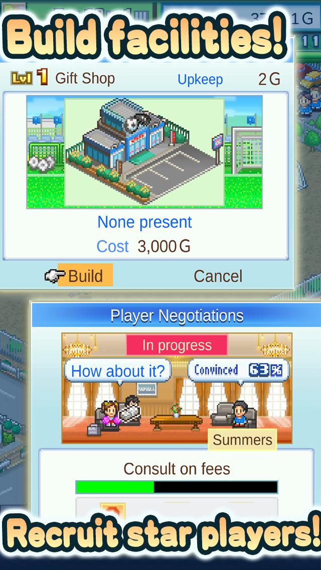 Pocket League Story 2 screenshot 2