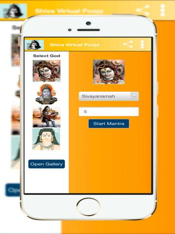 Lord Shiva Virtual Puja - (Om Namah Shivaya) Mantra Meditation screenshot 7