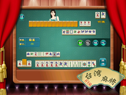 Mahjong Girl screenshot 5