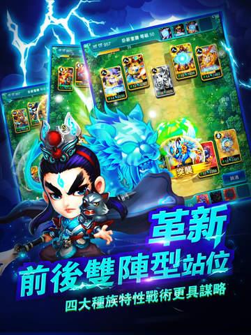 迷你西遊 screenshot 7