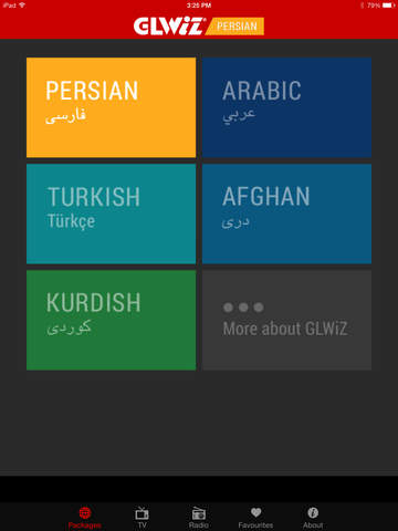 GLARAB screenshot 8