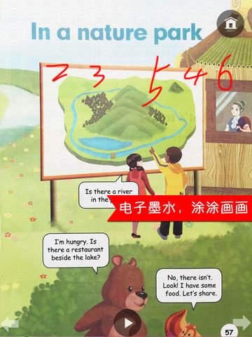 同步教材点读机-人教版PEP小学英语五年级上册 screenshot 9