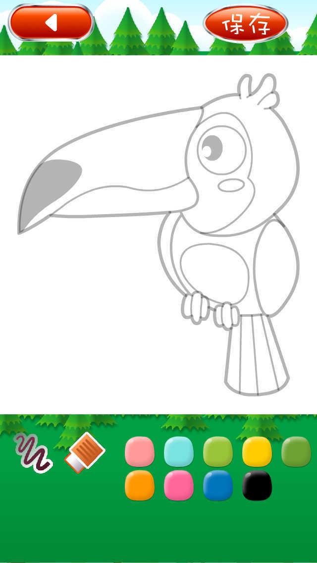 少儿动物简笔画 screenshot 1