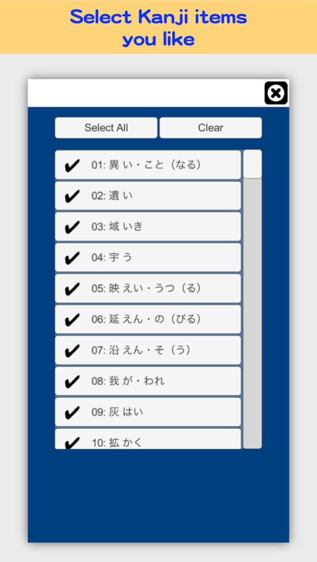 Writing Order. Kanji 6th. screenshot 4
