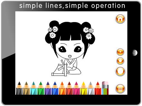 Baby Coloring senior screenshot 7