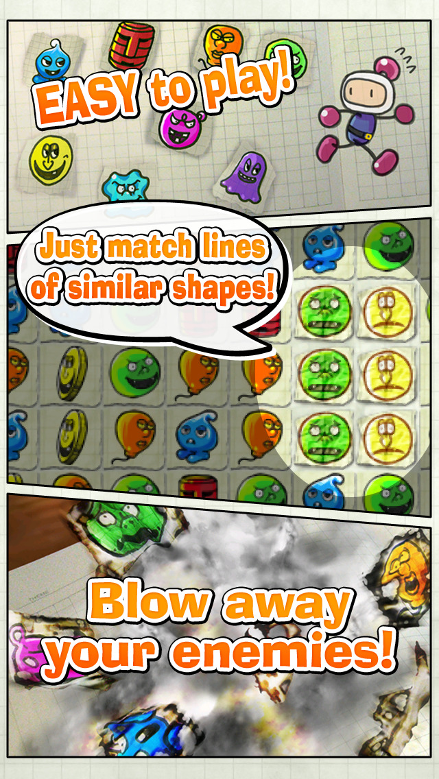 Bomberman Chains screenshot 2